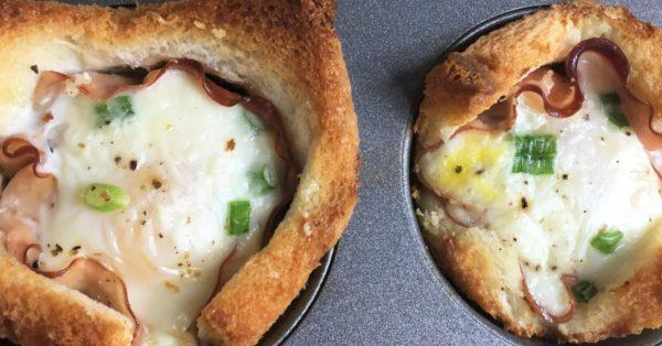 Perfectas y Deliciosas: Canastitas de Jamón, Huevo y Verdeo